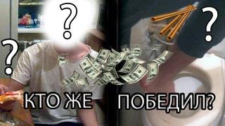 ПРОИГРАЛ ЧЕЛЛЕНДЖ-ЗАСУНУЛ НОГУ В УНИТАЗ