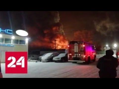 Бомбят нас в Красноярске сгорел склад отработанных аккумуляторов Россия 24
