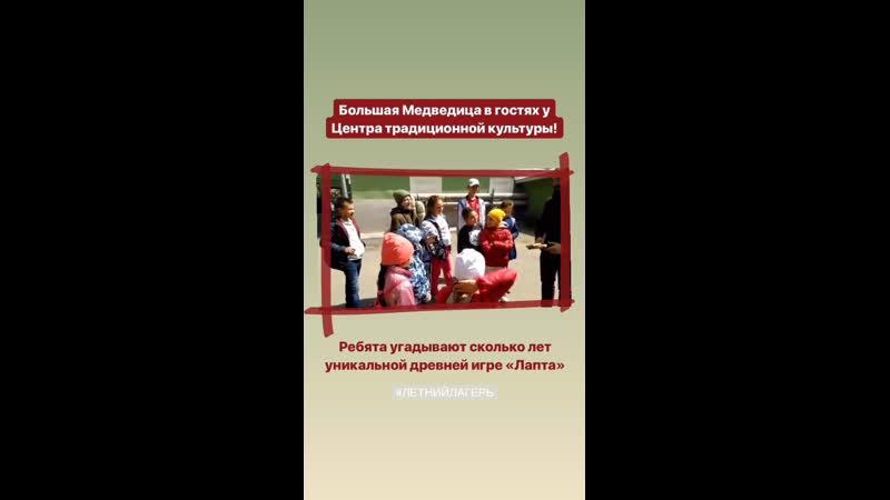Фото и видеоотчет 2 смены летнего лагеря УТА и БМ