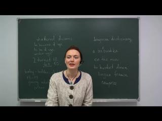 Разбор заданий по английскому 8-9 классы