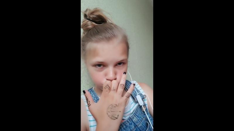 ем пальцы
