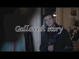 Gallavish (Йен и Микки)-Всё игра