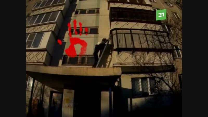 Тянулся к знаниям но застрял на высоте третьего этажа Школьник из Миасса решил выйти на улицу через окно на балконе
