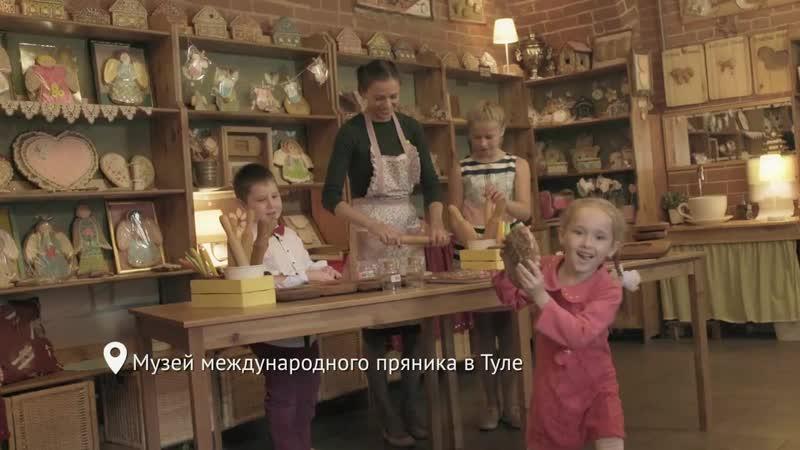 Тула - мастерская России