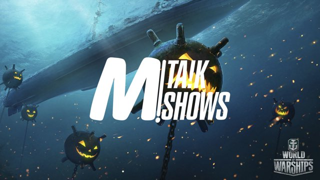 M.TA!K Shows Субмарина в World of Warships