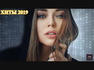 ХИТЫ 2018 - РУССКАЯ МУЗЫКА 2019 - Russische Musik 2019 #14