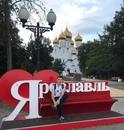 Артем Миронов фото #3