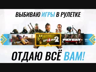 Новогодняя раздача far cry 5, pubg, gta v и других топ игр от worldfkeys.ru