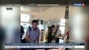 Новости на Россия 24 Россияне застряли на Кипре из за 16 часовой задержки самолета