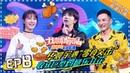 15 июн. 2018 г.【ENG SUB】《我想和你唱3》第8期:华晨宇重返想唱炸裂高歌 10后小歌迷甜34