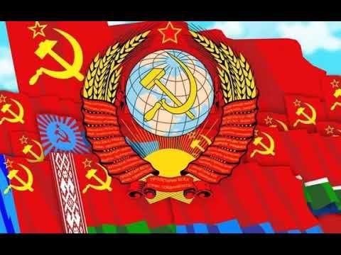 Подтверждение Гражданства для получения нового паспорта СССР