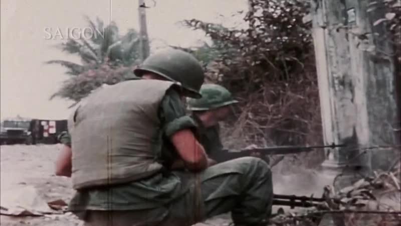 Затерянные хроники вьетнамской войны. 3 серия. Тетское наступление. (1964-1965гг.).