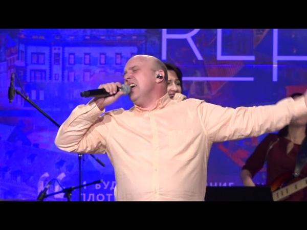 Прямая трансляция служения в рижской базовой церкви Новое поколение 08 07 18