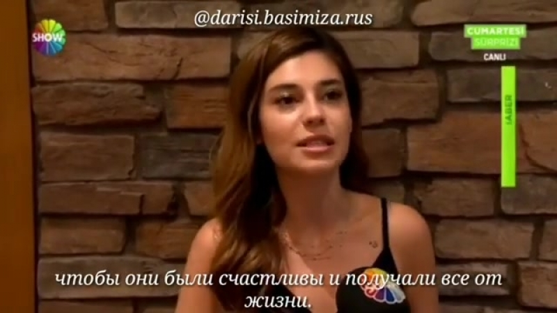 Elif Doğan.mp4