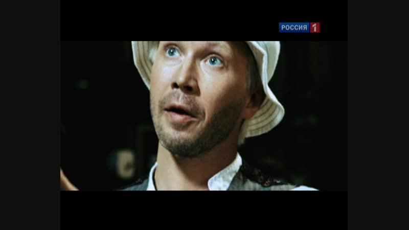 Охота на пиранью (Андрей Кавун, 2006). Эпизод Хорошая вещь. HD