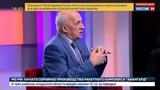 Новости на Россия 24 Константин Сивков ряд из представленных образцов оружия другие страны не имеют в принципе