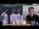Морпехи, «пираты» и хоккейный вальс военно-морской парад в Североморске удивит зрителей