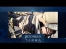 Армейские традиции Как в России новобранцы проходят посвящение И почему на Западе традиции в армии больше похожи на издеватель