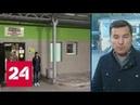 Самолет МЧС доставит часть пострадавших в Москву - Россия 24
