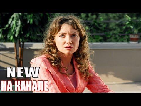 Офигительный фильм захватил сердца всех! КРИЗИС ВЕРЫ Русские мелодрамы HD, новинки на канале