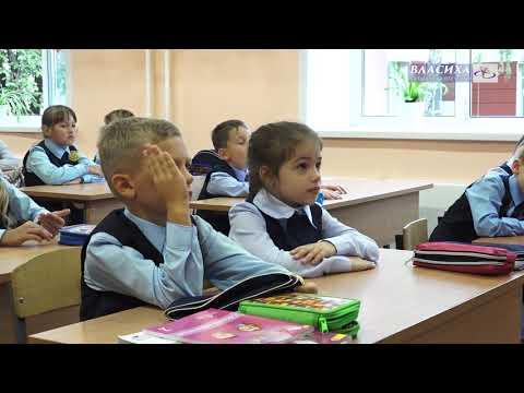 Урок чистоты в школе имени А.С. Попова г.о. Власиха