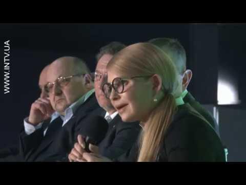 Юлія Тимошенко Мета Нового курсу – якісна та доступна медицина