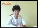 Новости ТВС Врач Кенжегалиева Ж. К. 14 июня МЦ Евразия г. Рудный