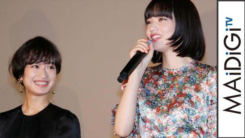 小松菜奈&門脇麦、W主演映画「さよならくちびる」が初日 一番思い2098
