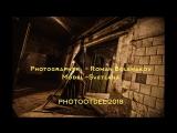 Бакстейдж видео со съёмки косплей проекта Сайлент Хилл