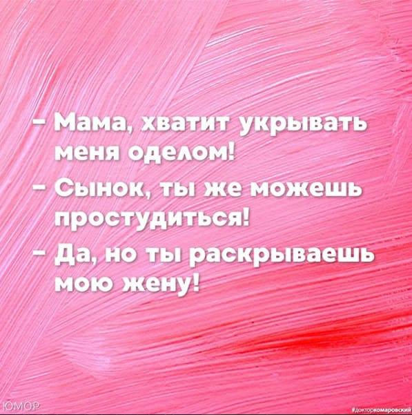 Анастасия Бирюкова | Санкт-Петербург