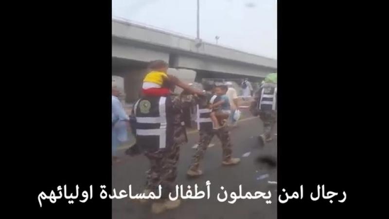 شاهد أروع المواقف الانسانية لرجال الأمن السعودي في خدمة الحجاج.mp4