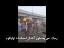 شاهد أروع المواقف الانسانية لرجال الأمن السعودي في خدمة الحجاج mp4