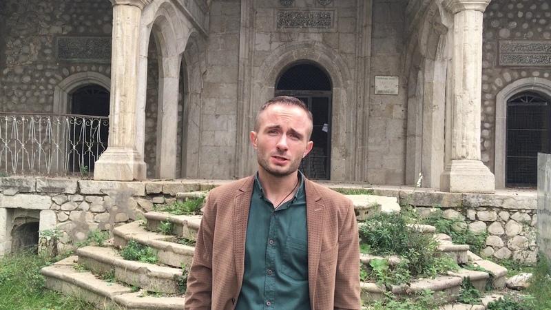 Антон Евстратов рассказывает о мечети Гоухар-Ага