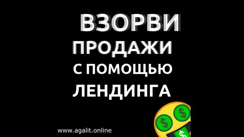 Скайп - АГАЛИТ. ОНЛАЙН