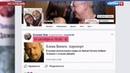 Андрей Малахов Прямой эфир Отар Кушанашвили Жена Марьянова после его смерти постила в соцсетях к