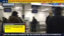 Новости на Россия 24 • Крушение Боинга в Ростове-на-Дону самописцы еще не на