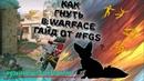 Как стать тащером в Warface Оружие, шмот, настройки, тренировки в Варфейс