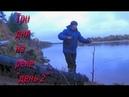 Три Дня На Реке (2 часть). Хорошо проснуться на РЫБАЛКЕ - Болен Рыбалкой №565