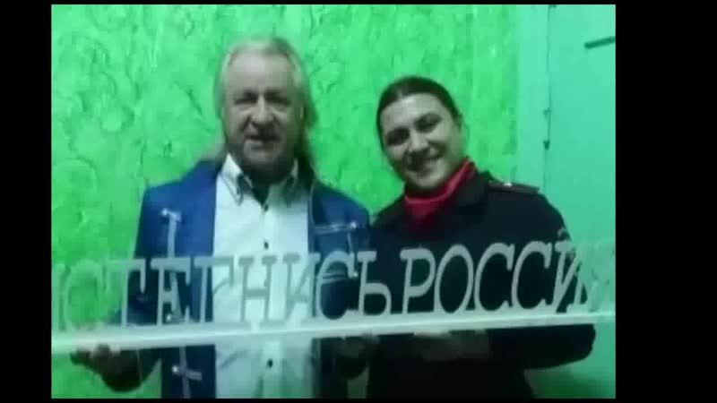Солист ВИА «Синяя птица» Владимир Преображенский призвал мужчин Ставрополья пристегиваться ремнями безопасности