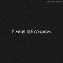 Рената Тазетдинова фото #5
