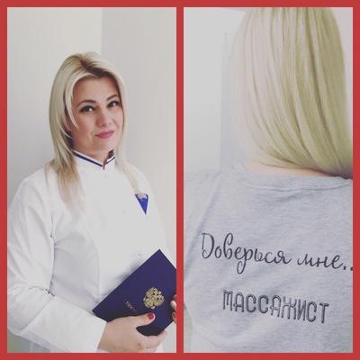 Юлия Амелькина