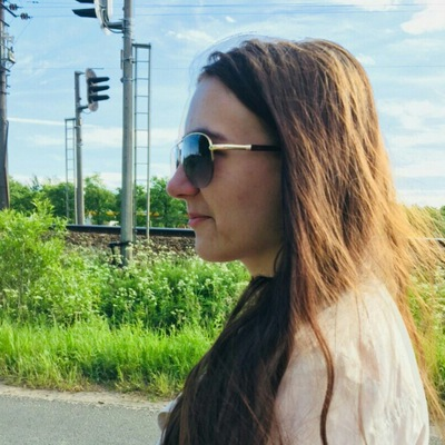 Наталья Яцук