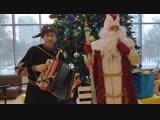 Новогодние частушки (Дед Мороз и почтальон Печкин. ДК САЛЮТ