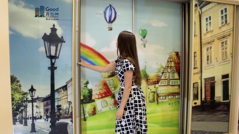 Варианты нанесения рисунков на стекла и зеркала в Москве