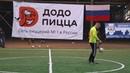 Мини-футбольный турнир «Додо Пицца ДФЛ-U9» V тур «Смена» — «Метеор» 1:0 (09.12.2018)