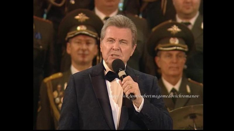 Лев Лещенко - Начало (Вечер памяти Георгия Мовсесяна ...Я часто время торопил 2012)