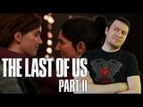 Почему я НЕ ЖДУ The Last of Us Part 2 Мнение