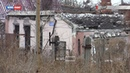 Под градами был, под минами был, под снайперами был - житель прифронтовой зоны Донецка