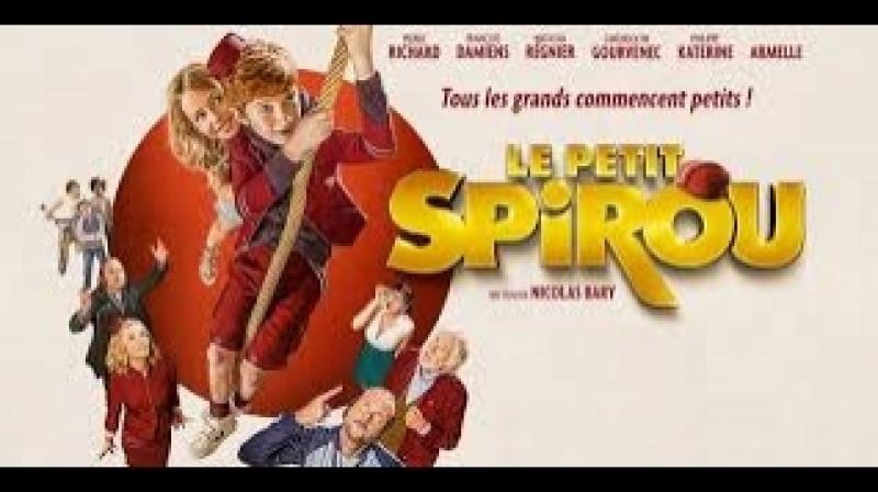 Малыш Спиру l Le Petit Spirou 2017