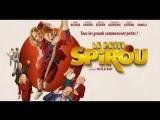 Малыш Спиру l Le Petit Spirou (2017)